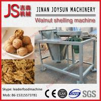 Buy cheap Single-Phase Motor Small Peanut Sheller Machine With Steel Plate from wholesalers