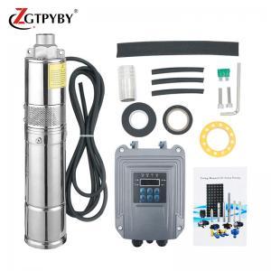 China 1hp 48v 70m dc solar water pump philippines solar pump on sale