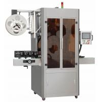 China Automatic Sleeve Labeling Machine ZX-150B on sale