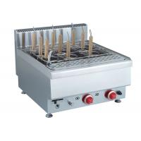 Quality CE Proven Gas Pasta Cooker Commercial With Strainer Electric Noodle Boiler wholesale