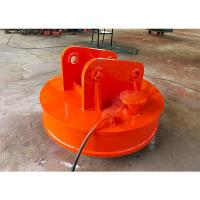 Buy cheap Round Excavator Magnet Attachment 60% Duty Cycle For Transporting Iron Scraps from wholesalers