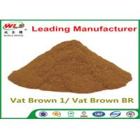 Quality Custom Synthetic Dyes C I Vat Brown 1 Brown BR Dye For Synthetic Fabric wholesale
