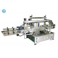 Quality Automatic Round Bottle Flat Labeling Machine Multifunction High Speed Labeller wholesale
