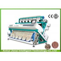 Quality SMC Ejector Wheat Grain Color Sorter Machine with 10 T / Hour Capacity ISO9001 CE wholesale