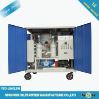 Quality Safe Transformer Oil Purifier Machine , 50LPM Vacuum Dehydrator Oil Purification System wholesale