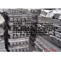 China 99.5% al Aluminum alloy /Aluminum Ingot on sale