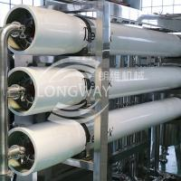Quality Underground water purification system for drinking water /RO drinking water purifier machine /Line /equipment / wholesale