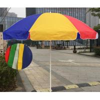 Quality Durable Outdoor Parasol Umbrella Beach Umbrella With Carbon Steel Ribs wholesale