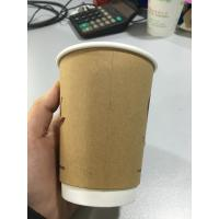 Quality Hollow Double Walls Paper Cup Sleeve Machine 80pcs/min WLTM-10A wholesale