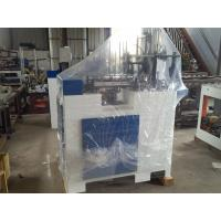 Quality Hamburger / Chips PE Coated Paper Box Making Machine With PLC Control wholesale