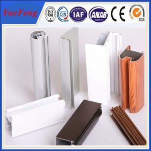 China aluminum profile section producting line , polyamide insulation aluminum profile factory on sale