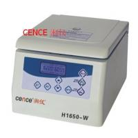 Buy cheap Domestic Table Top Microcentrifuge , High Speed Benchtop Microcentrifuge from wholesalers