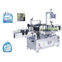 Quality Multi Function Bottle Labeler Labeling Machine / Juice / Cosmetic / Pharma wholesale