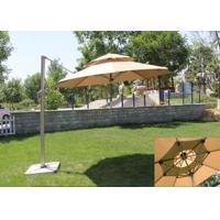 Quality Classic Round Top Starbucks Patio Umbrella For Outdoor Garden Furniture wholesale