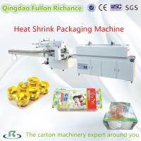China All kinds Food Fully Automatic Drink Sealing Heat Shrink Packaging Machine on sale