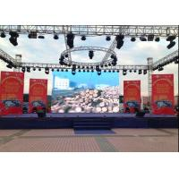 Quality P8 Video Outdoor Stage Led Screens Display High definition Super Slim , Ip65 Grade wholesale