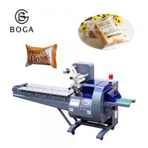 Food Grade Sponge Cake Packaging Machine Plastic Bag Packing CE Approved