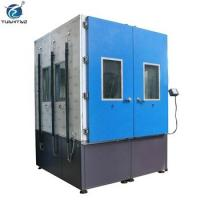 Quality Customized Large Walk - In Sand And Dust Test Chamber For Solar Panel wholesale
