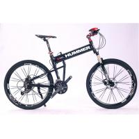 Quality CE certificate carbon fiber double wall rim 26 size mountain bike with Shimano 24 speed wholesale