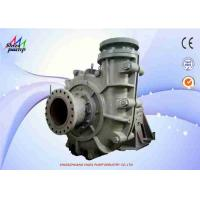 Quality 300 mm 12 Inch High Chromium Wear Resistance Slurry Pump For Mineral Selection, Electricity wholesale