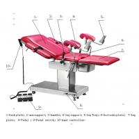 Quality 1630mm / 530mm Length Hydraulic Operating Table For Gynaecology And Obstetrics wholesale