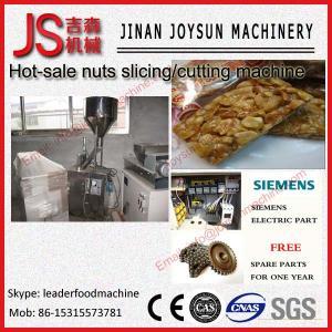 Quality 2.2kw Peanut Grinding Machine / Small Piece Cutting Machine wholesale