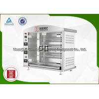 Quality High Efficiency 9 Chicken Grill Machines Custom Rotisserie Chicken Oven wholesale