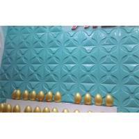 Quality Leaf Maple Bamboo Embossed Exterior Wall Panels 3d Wave Board for KTV wholesale