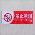 Custom-design No Smoking Acrylic Warning Board/No Smoke Warming Sign for sale