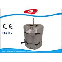 Buy cheap 4 Speeds YY 8040 Capacitor AC Fan Motor used for Kitchen range hood from wholesalers