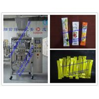 Quality automatic sugar/salt/coffee/seeds packing machine DXDK-320 +86-15522245025 wholesale