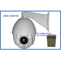 "Quality 5.5"" Die-cast aluminum housing PTZ Network Camera Middle speed Smart Dimming wholesale"