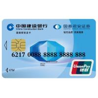 Quality Unionpay Contactless 13.56Mhz Prepaid IC Card / Co branded Card for National Securities wholesale