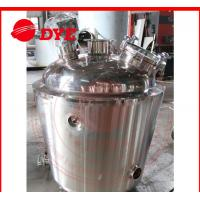 Quality Yellow Semi-Automatic Copper Commercial Distilling Equipment 3MM Thickness wholesale