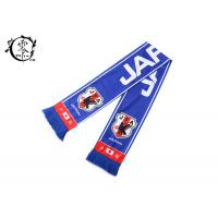 Quality Fleece Digital Printed Sublimation Scarf National Team For Adult wholesale