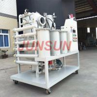China Transformer Oil Purifier/ Dielectric Oil Filtration/ Insulation Oil Filtration Equipment, Vacuum Oil Filtration Plant on sale
