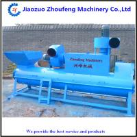 Quality plastic bottle label remover machine wholesale