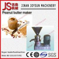 China Tomato Paste Making Machine , Ginger Garlic Paste Making Machine on sale