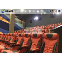 Quality 2 Years Warranty 4D Motion Theatre 3 Seat Red Color Motion Rides Electric System wholesale
