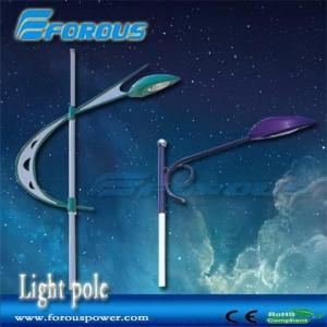 China Forous 6-12m Outdoor street lighting pole/stadium light poles with single/Lamp Poles on sale
