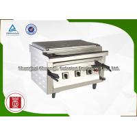 Quality Universal Smokeless Electric Commercial Barbecue Grills Stainless Steel wholesale