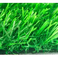Quality 3/8 inch Artificial Grass Outdoor Landscaping Artificial Grass , Spine Shape Yarn Amusement Park wholesale