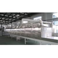 Quality Drying and Sterilizing Equipment for Cat and Dog Food wholesale