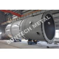 Buy cheap 316L Stainless Steel Column for MMA from wholesalers