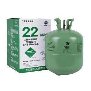 Quality CHF2CI,CHF2CL,Difluorochloromethane,HCFC refrigerant gas R22, wholesale