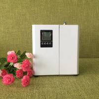 Buy cheap Low Noise White metal 150ml wall mountable Hvac Scent System with lock for small from wholesalers