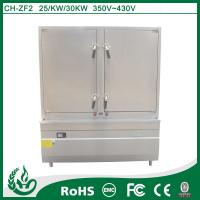 Buy cheap Commercial rice steamer for factory - 24 trays product