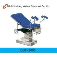 China DST-3003 surgical table on sale