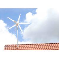 Quality Roof Mounted Wind Turbine Generator For Home Use , 48V 3000W Horizontal Wind Generator wholesale