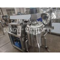 Quality Button Control Vacuum Mixer Machine For Ointment And Cream Products wholesale